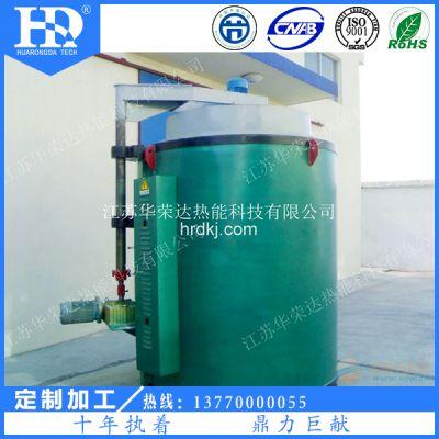 华荣达专业供应电热设备耐火砖式井式电阻炉