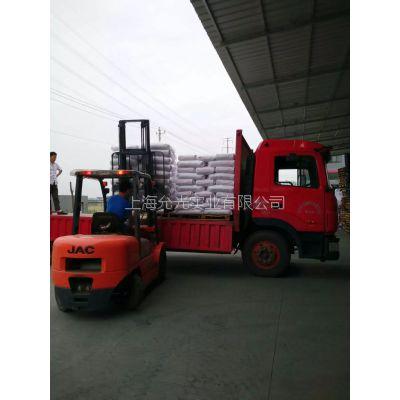 【上海一级代理】TPEE台湾长春 TPEE价格 TPEE物性 TPEE弹性