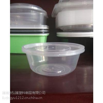 450ml迷你小打包碗、酒店外卖打包碗
