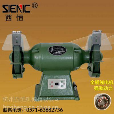 西恒台式砂轮机小型砂轮机家用砂轮机迷你砂轮机M32砂轮机安全操作规程电动砂轮机