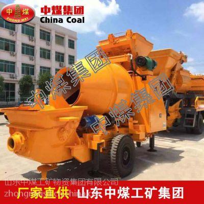 混凝土搅拌泵送一体机优势,混凝土搅拌泵送一体机适用范围,ZHONGMEI
