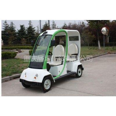 供应小型四轮电动观光车2人电动观光车