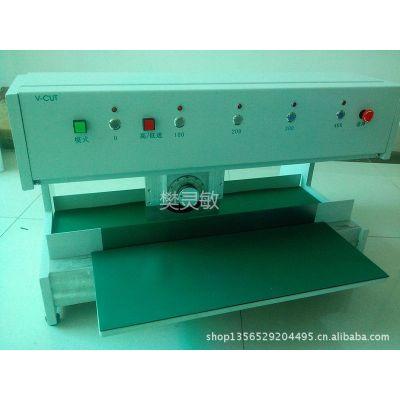 供应切板机 切割机 走刀式分板机 分板机 裁板机 割板机