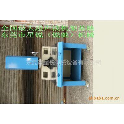 供应出售3200W/4200W超声波压焊机