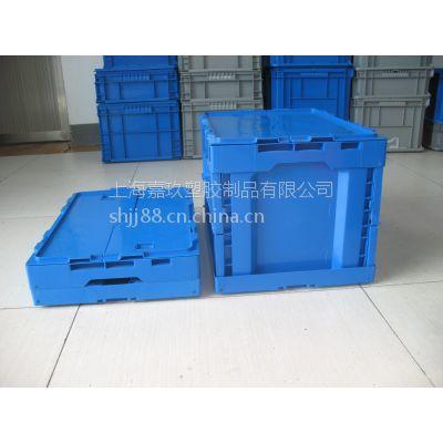 供应嘉兴塑料物流箱 平湖汽车零部件塑料周转箱