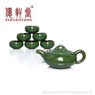 批发陶瓷冰裂釉功夫茶具整套创意礼品茶海泡茶壶高档汝窑哥窑茶杯