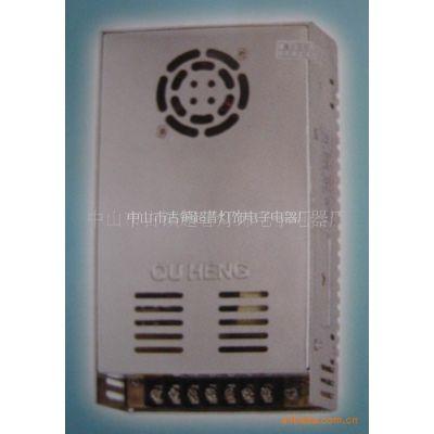 供应灯带用24V 360W开关电源 防水