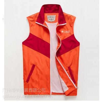 供应夏装志愿者马甲定做大红色志愿者马甲定做厂家恒宇服装批发