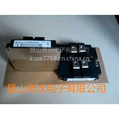 销售德国进口IGBT模块FZ300R12KE3B1G、FZ1200R12KE3等