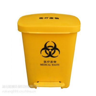 全新料优质医疗脚踏垃圾桶 30L加厚型脚踏垃圾桶 医院专用医疗废物收集桶