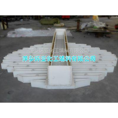 聚丙烯(PP)槽式液体分布器环亚塑料塔顶分布器