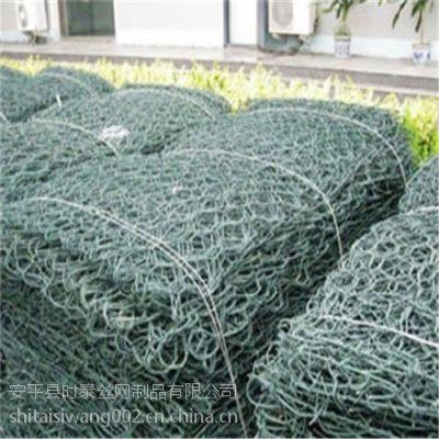 包塑石笼网 生态石笼网 PVC石笼网