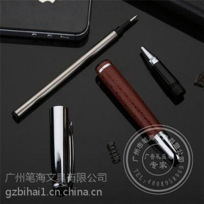 金属签字笔宝珠笔|沈阳签字笔宝珠笔|笔海文具(在线咨询)