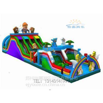 卧龙游乐设备厂家PVC儿童充气蹦蹦床娱乐设备跳床城堡气床