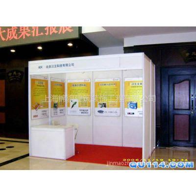供应专业制作上海世博展览馆 KT板,喷绘,海报,展板,有专人送货