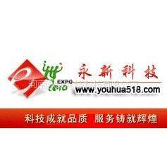 供应郑州高端网站建设价格,郑州推广型网站建设