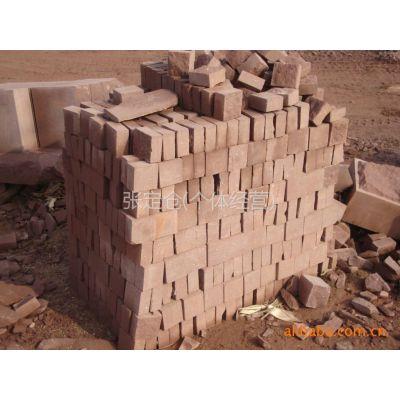 供应山东红砂岩,紫砂岩,绿砂岩,黄砂岩等优质砂岩