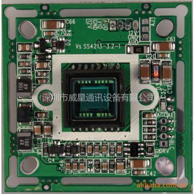 供应厂家直供1/3 SONY CCD板机 420线 3142+405 VS SS4213