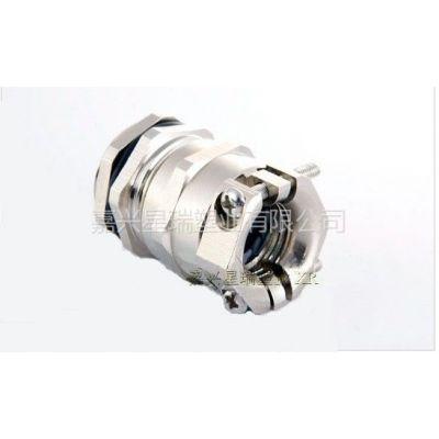 供应双锁紧金属电缆防水接头,双锁紧电缆接头