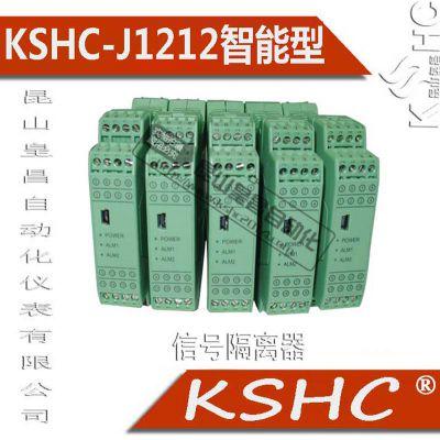 供应直流交流智能信号隔离器4-20MA 昆山皇昌自动化仪表有限公司 KSHC配电器