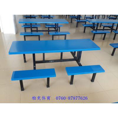 供应阳江批发餐桌椅/中山餐桌椅生产/玻璃钢餐桌订做
