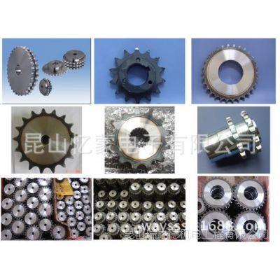 防静电pcb设备耗材sus正齿轮 齿轮加工 厂家直销 价格优惠