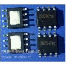 移动电源芯片XR2204-SOP8 DC-DC升压IC