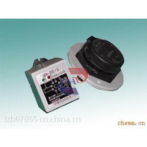 辽阳仪表电接触液位控制器