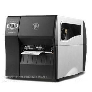 斑马zebra zm400条码打印机价格.
