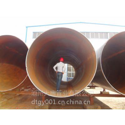 工厂直供 ERW 双面埋弧焊螺旋焊管 【钢厂特供】