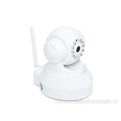 聪明屋高清网络摄像机 室内监控摄像头 安防产品 智能家居