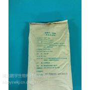 海藻酸丙二醇酯食品级