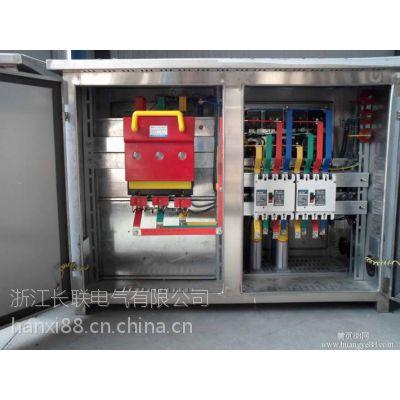 供应长联电气无功补偿JP综合配电箱低压抽出式开关柜GGJ、MNS、GCK、GCS