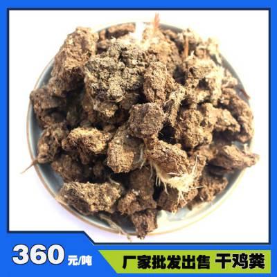 供应青海鱼肥 水产专用鱼肥 人畜粪便发酵