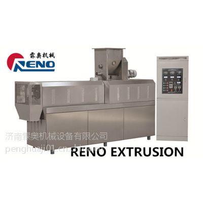 济南霖奥供应鱼饲料设备RNSLG70-3膨化机