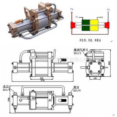 气体增压泵 型号:JY-DTT60WL