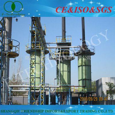 供应2012热销国内外--连续式废机油回收净化柴汽油设备