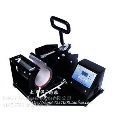 供应新款全方位数控化个性多功能烤杯机
