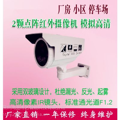 网络高清防水点阵高清摄像机,客户信赖的生产直销商