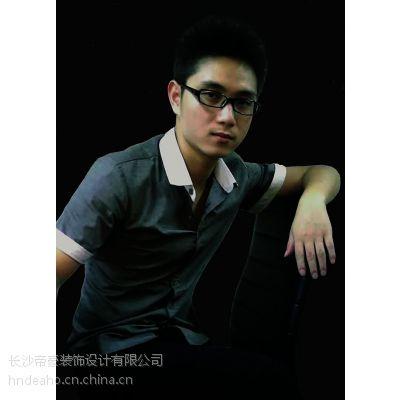 李运宏-首席设计师/设计分部经理-长沙帝豪装饰-长沙装修公司