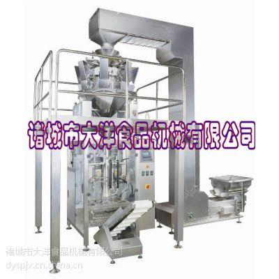 大洋自动化包装机械 食品专用包装设备