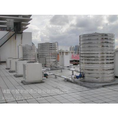 诸暨 空气能热水器 直销价格 TCL 2011.11.01 电话预约
