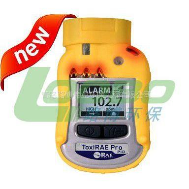 供应华瑞[PGM-1800] ToxiRAE Pro PID 个人有机气体检测仪价格