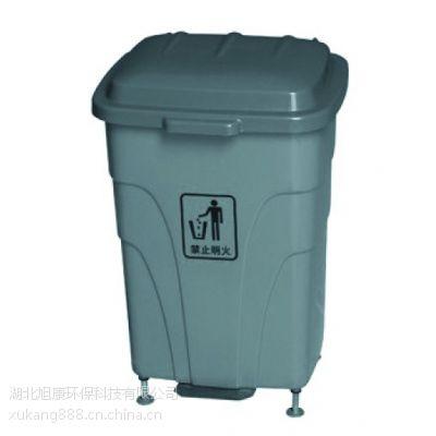 供应旭康灰色脚踏垃圾桶 70L金属脚踏环保垃圾桶 厂家直销全新料