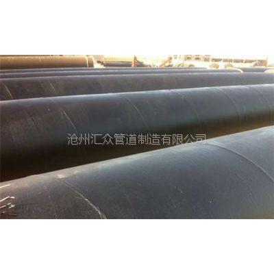 防腐钢管|沧州汇众|内衬水泥砂浆防腐钢管