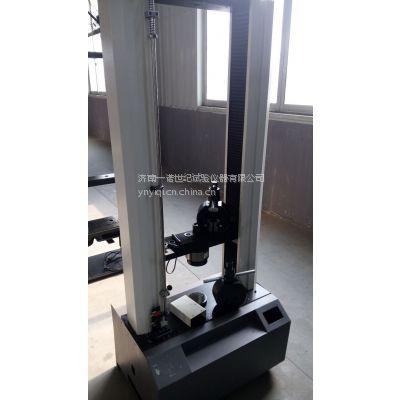 沥青混合料弯曲试验机/沥青混合料小梁低温弯拉试验机