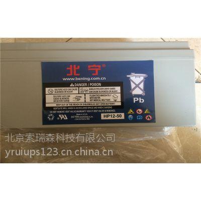 柳州北宁蓄电池DFS400维护