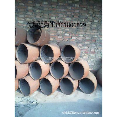 厂家供应碳钢弯头478*10 大口径弯头720*10 大口径卷法兰