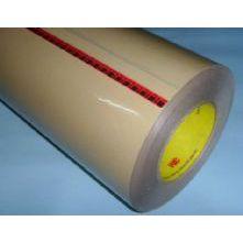 供应昆山供应 正品3M9709导电胶带