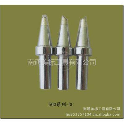 供应厂家出售适用于快克205焊台快克500-3C恒温烙铁头